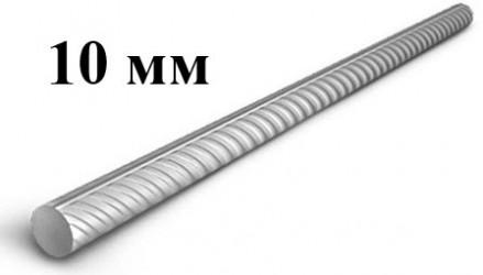 Арматура d=10 мм