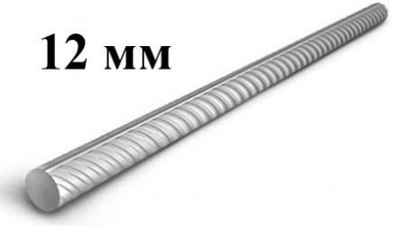 Арматура d=12 мм