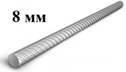 Арматура d=8 мм ГОСТ