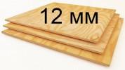 Фанера хвойная ФСФ сорт 2/3, 1,22 x 2,44, 12мм (Братск)