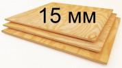 Фанера хвойная ФСФ сорт 2/3, 1,22 x 2,44, 15мм (Братск)