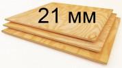 Фанера хвойная ФСФ сорт 2/3, 1,22 x 2,44, 21мм (Братск)