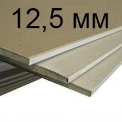 Гипсокартон (ГКЛ) Кнауф 1200*2500*12,5 мм