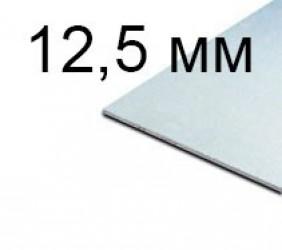 ГВЛ Влагостойкий Кнауф суперлист 1200*2500*12,5 мм