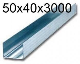 Профиль направляющий 50x40x3000