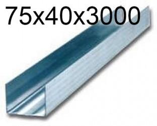 Профиль направляющий 75x40x3000